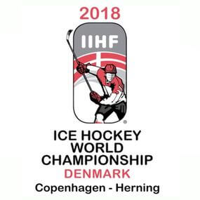 Ishockey-VM 2018 oddsen